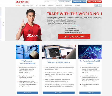 z.com trade homepage
